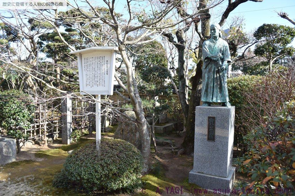 由井正雪 菩提樹院(静岡県静岡市葵区沓谷1344-4)