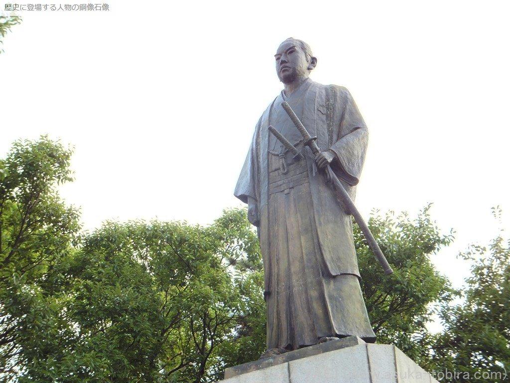 橋本左内  左内公園(福井県福井市左内町)