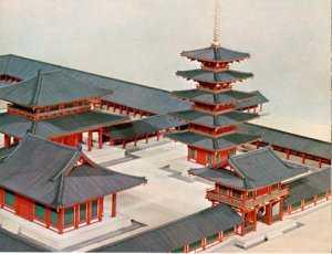 川原寺式丸瓦